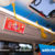 BUS Indoor Advertising – kampanje realizovane za jul 2016. godine